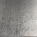 Aluminum plates at Steeltec