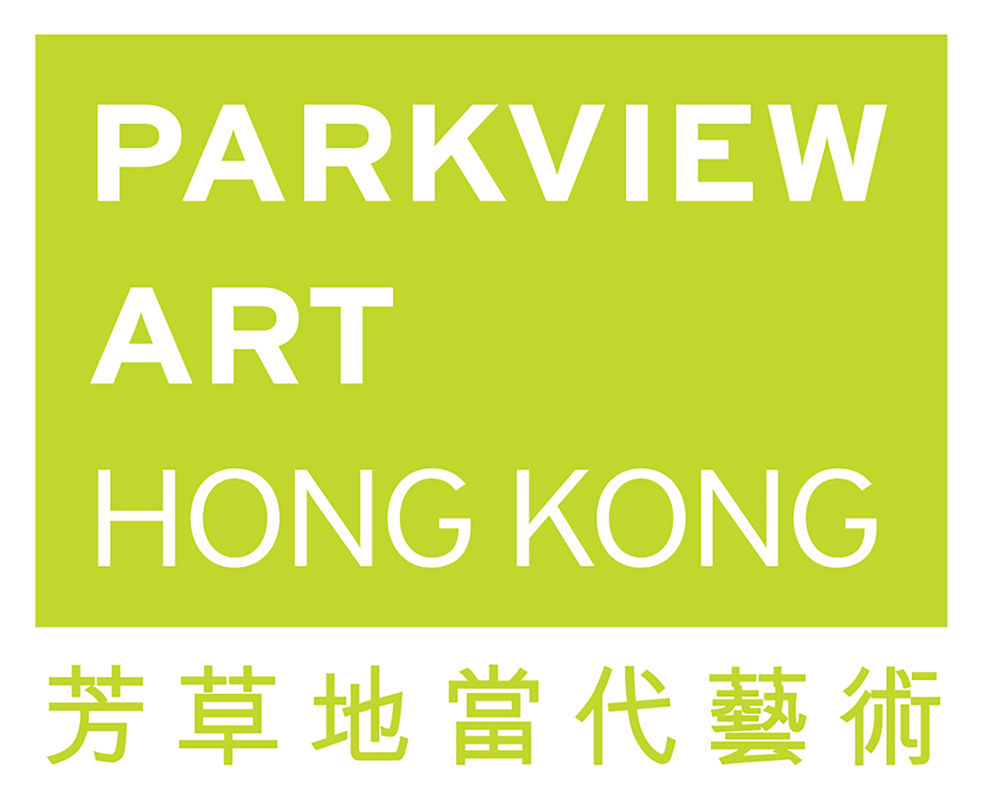 Parkview Art Hong-Kong