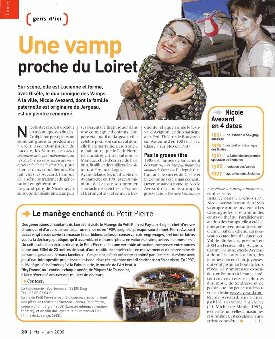 Reflets du Loiret