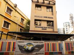 Sungrace Primary School