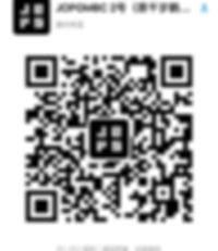 微信图片_201911111608074.jpg