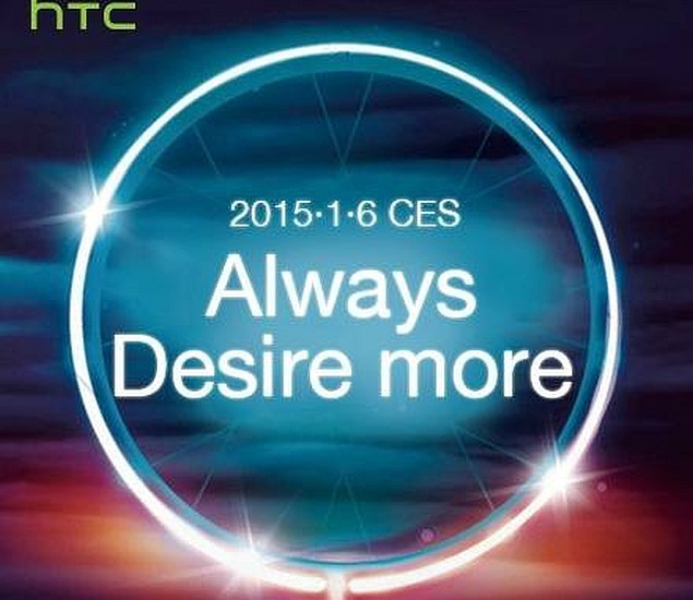 htc_invite_ces_2015_weibo_official.jpg