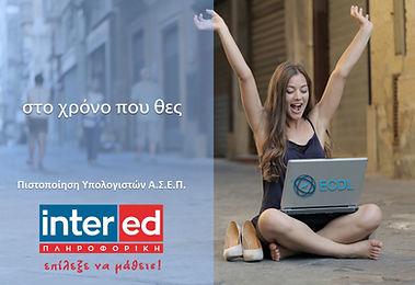 εικόνα_Viber_2020-04-25_23-34-09.jpg