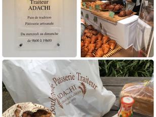 Boulangerie - ADACHI