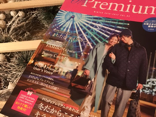 OPPI Premium