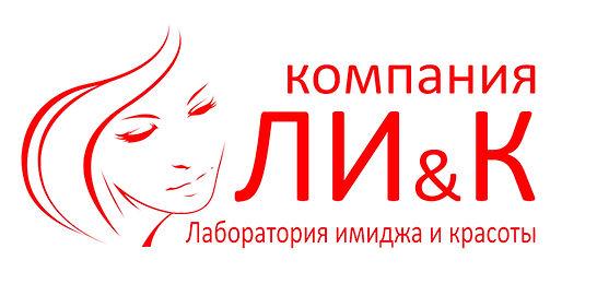 логотип дистрибьюторской компании партнера