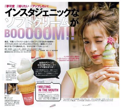 and GIRL Magazine