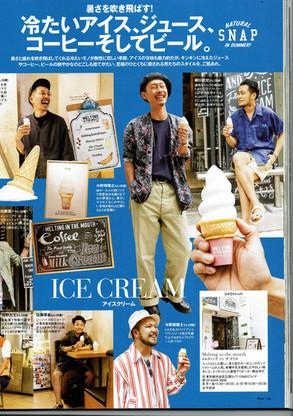 7月Fine Magazine