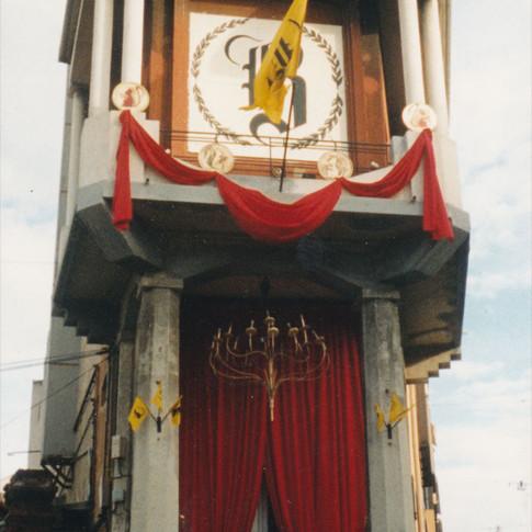 (B)ompard Théâtre nov. 94.jpg