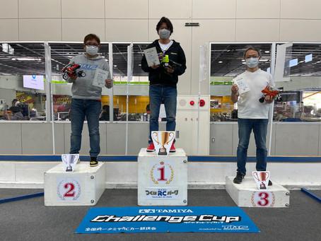 (アリーナ)2021/4/18タミヤチャレンジカップレース結果