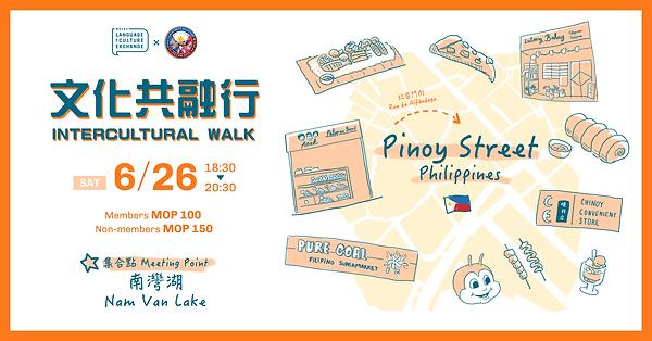 Intercultural Walk_FB_event copy.png