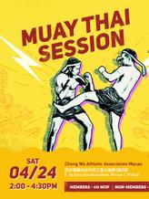 Chong Wa Athletic Association Macau