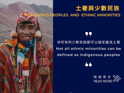 Indigenous peoples vs. Ethnic Minorities