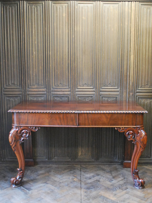 Irish mahogany serving table/console