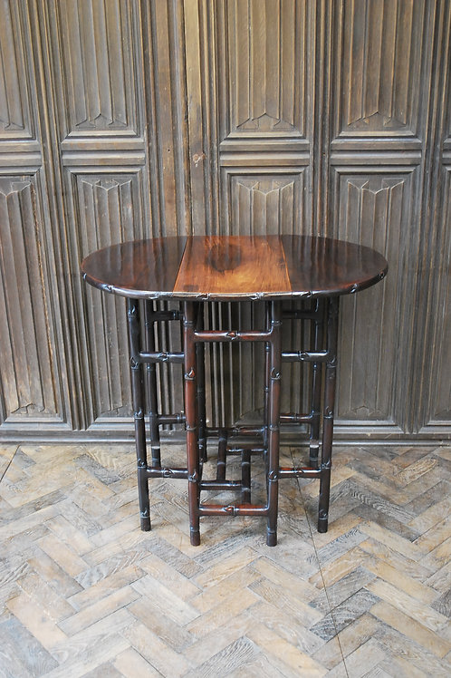 Chinese Rosewood Dropleaf Table