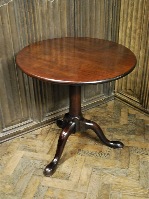 Cuban mahogany tilt top tripod table