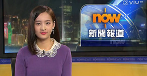 Now TV News top management reshuffled amid Beijing's tightening grip over news