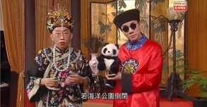 Hong Kong's oldest satirical TV show becomes history as it aired its final episode