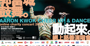 Eyecon TV authorised to stream live Civid-18 charity concert