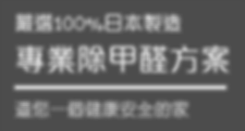 100% JP_Best.png