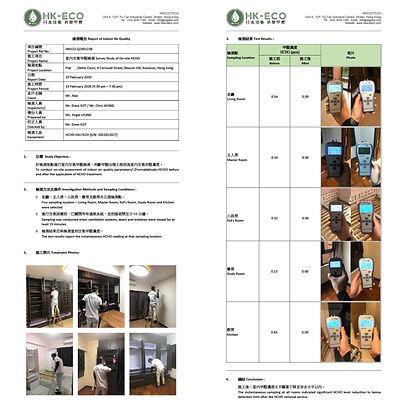 step 8.jpg