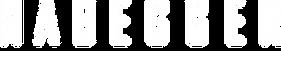 Klient_Habegger_Logo