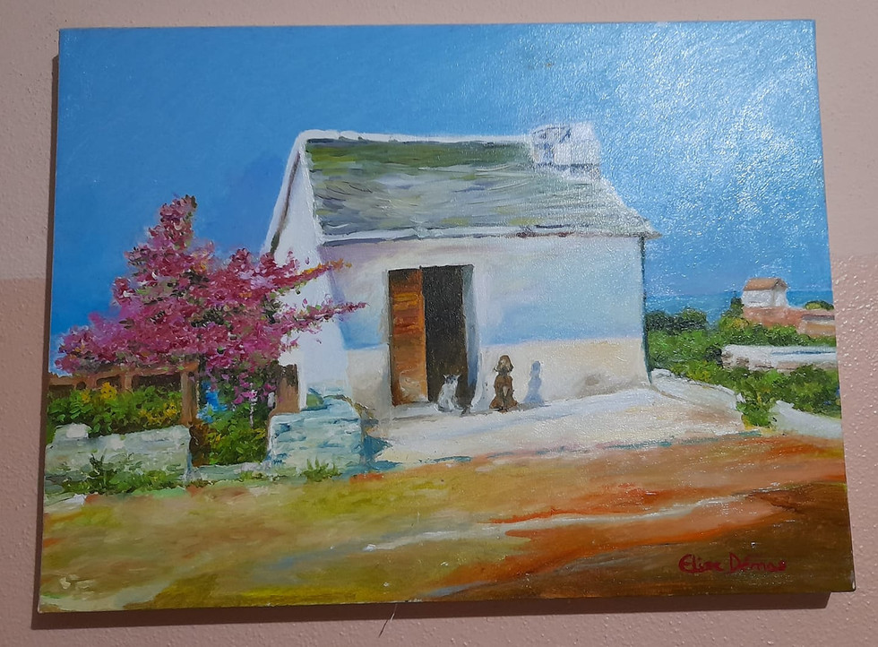 Sardinia House