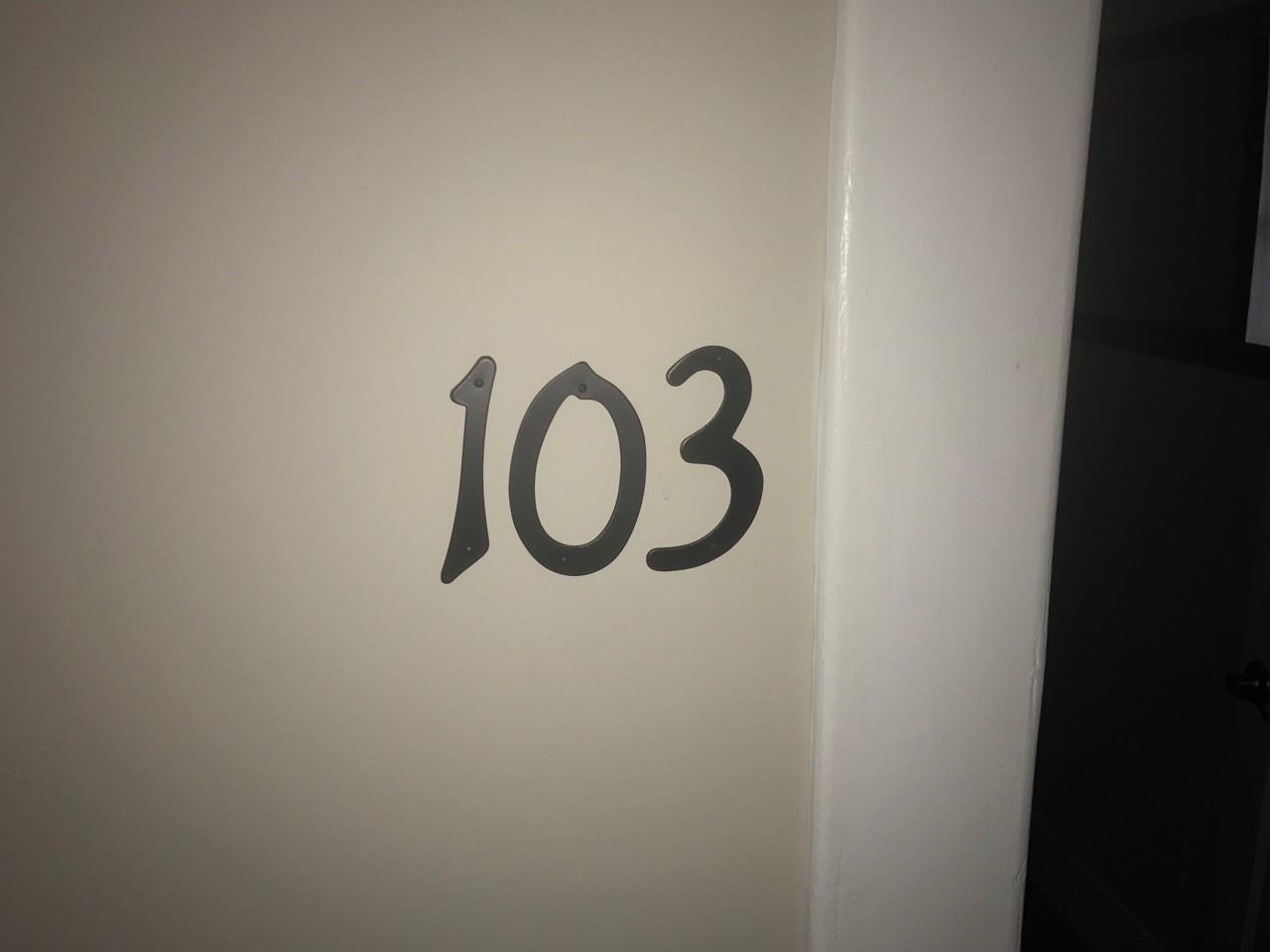 IMAL Room 103 1