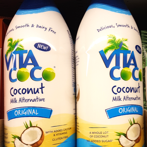 Coconut Water Producers shy on sugar content claims FDA