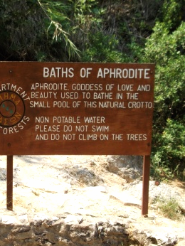 The Baths Of Aphrodite