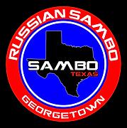 SamboTX Logo Georgetown