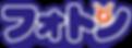 Photon JP Logo.png