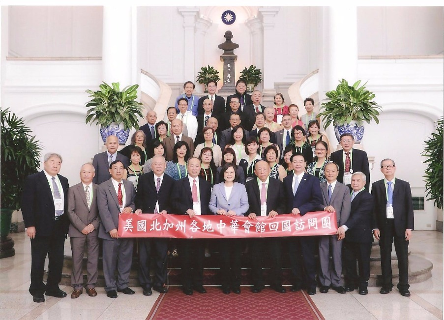 Taiwan 1_edited
