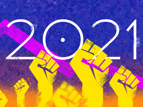 Прогноз на 2021 год