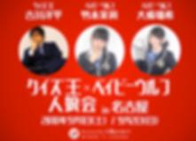 スクリーンショット 2018-07-26 16.14.25.png