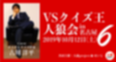 スクリーンショット 2019-09-20 21.05.58.png