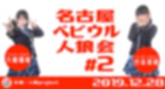 スクリーンショット 2019-11-02 19.31.10.png