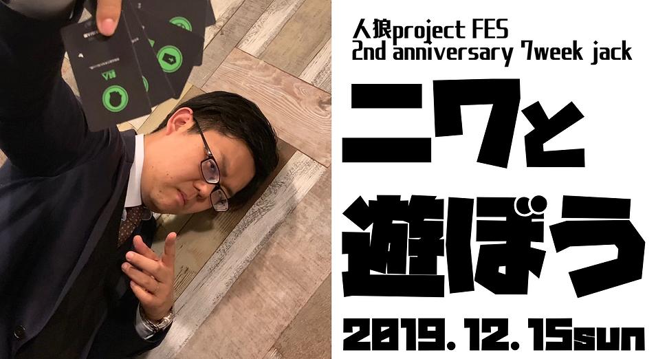 スクリーンショット 2019-11-02 19.23.05.png