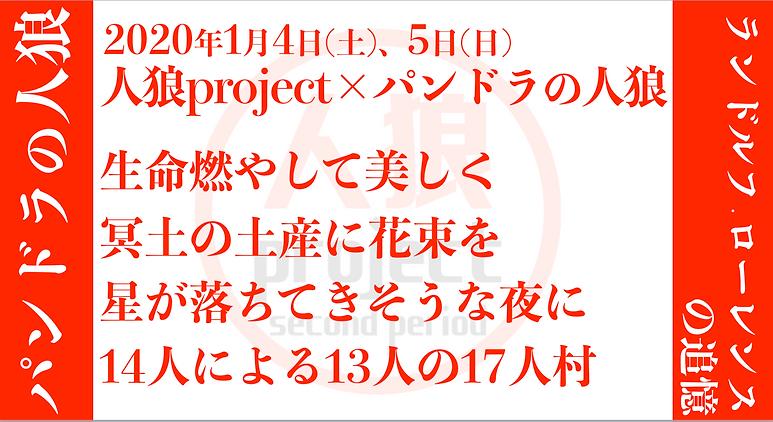 スクリーンショット 2019-12-19 11.59.20.png