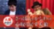 スクリーンショット 2019-11-02 16.01.00.png