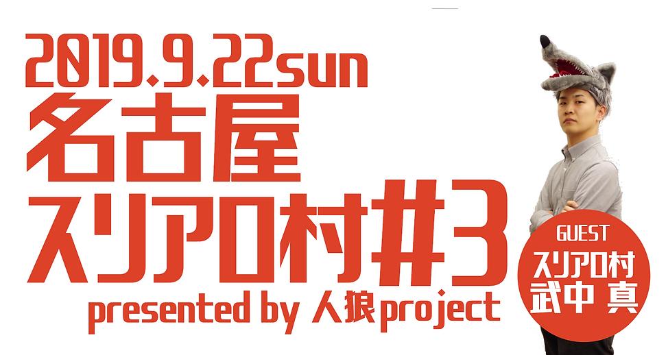 スクリーンショット 2019-08-21 15.26.21.png