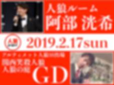 スクリーンショット 2019-02-08 11.11.59.png