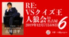 スクリーンショット 2019-11-01 17.48.05.png