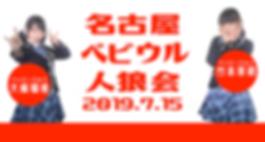 スクリーンショット 2019-06-17 21.42.41.png