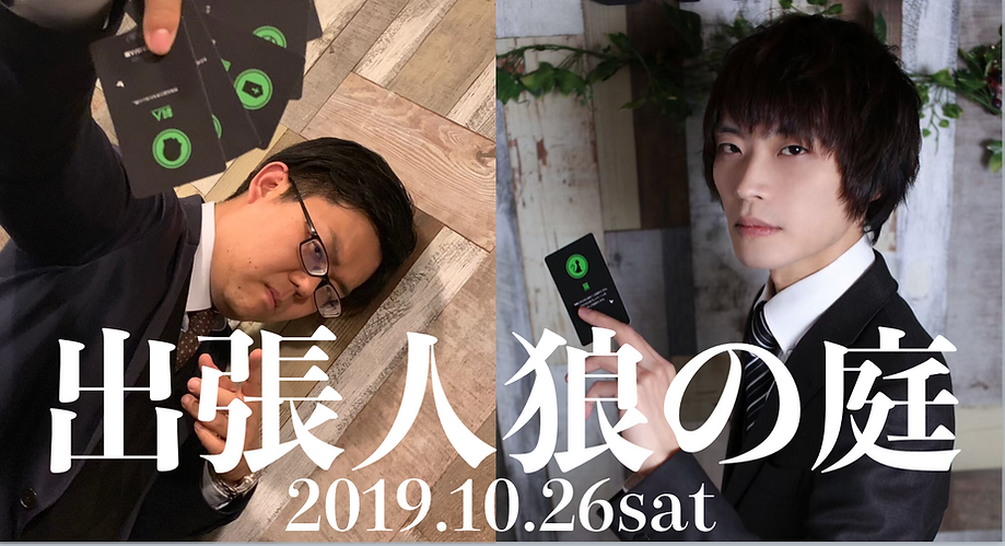 スクリーンショット 2019-09-30 14.11.17.png