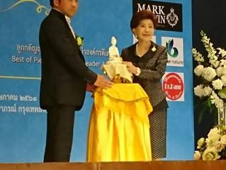 タイ王国『THE IDOL2018』授賞式に出席