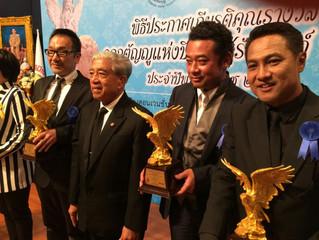 タイの新聞社New delimirror主催のアワード『Best news awards』受賞