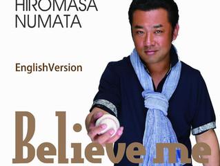 Believe me英語版 アジアで4/18配信開始