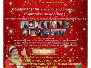 バンコク開催の『クリスマススペシャルチャリティーコンサート』に出演決定