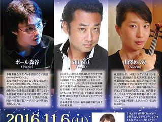 special LOVE BARREDS 4(スペシャルラブバラッド)